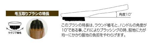 池本刷子工業『GRANDIKEMOTO毛玉取りブラシ(IKC3126)』