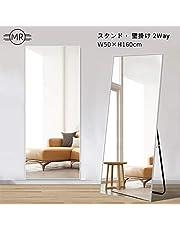 Miruo 全身鏡 スタンドミラー 大型 姿見鏡 全身ミラー 壁掛け鏡 アルミ合金フレーム おしゃれ スタイリッシュ 飛散防止 安心保証
