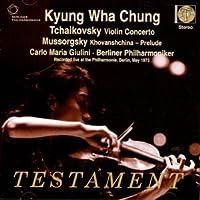 ドヴォルザーク:交響曲第7番、チャイコフスキー:ヴァイオリン協奏曲ほか