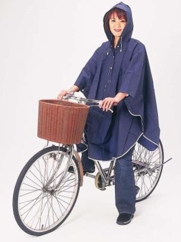 レディース レインポンチョ 簡単着用 雨の日にもバイク 自転車で通勤通学