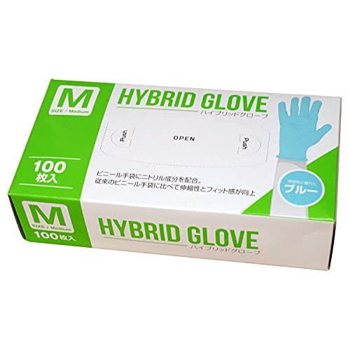 明成 新素材ハイブリッドグローブ ニトリル + PVC手袋 使い捨て Mサイズ 100枚入 パウダーフリー ブルー