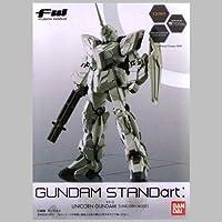FW GUNDAM STANDart:9(ガンダム スタンダート9) 【No.032.ユニコーンガンダム(ユニコーンモード)】(単品)