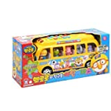 Pororo & Friends Kid's Bus [ Ship by DHL Express ]