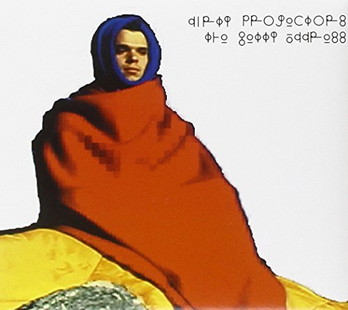 Getty Address by Dirty Projectors (2005-08-02)