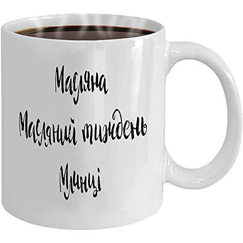 Kaffeebecher - Geschenk für Angestellte handgezeichnete Fastnachtbeschriftung in der ukrainischen Sprachübersetzung Fastnachtwoche Pfannkuchen bliny