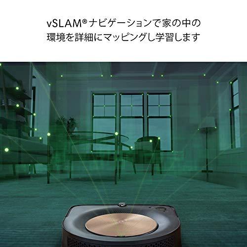 ルンバs9+ロボット掃除機アイロボット自動ゴミ収集アレルゲン99%捕捉パワフルな吸引力隅や角までブラックS955860Alexa対応