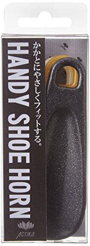 [アクティカ] 携帯用 ハンディーシューホーン 3本セット(黒・ベッコウ・マーブル) アクティカシリーズ メンズ クロ・ベッコウ・マーブル フリー