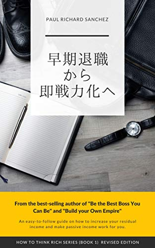 soukitaishokukarasokusennryokuhe (Japanese Edition)