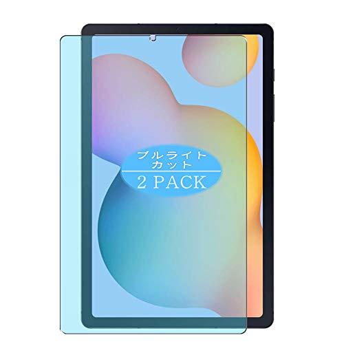 VacFun 2 Piezas Filtro Luz Azul Protector de Pantalla, compatible con SAMSUNG...