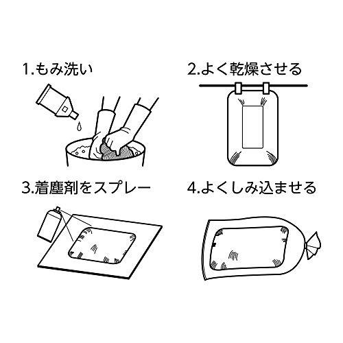 アズマモップ化学モップ30TL拭き幅:約37cm柄の長さ:130cm軽く拭くだけでホコリをキャッチ。OX204