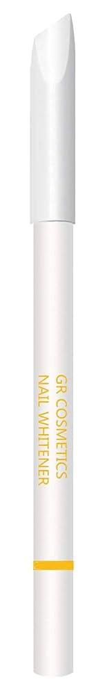 Golden Rose Nail Whitening Pencil