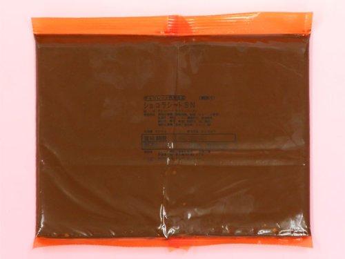 ソントン ショコラシートSN600g(業務用)'(夏期クール)