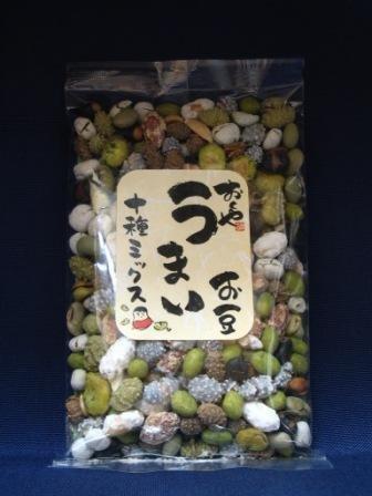 豆菓子 うまいお豆 10種ミックス 140g