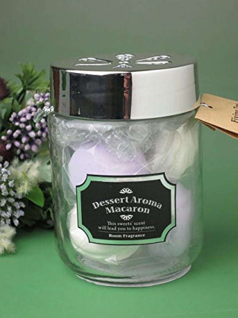 つば敗北航海( デザートアロマ マカロン 芳香剤 ラベンダークリームの香り ) アロマ ルームフレグランス