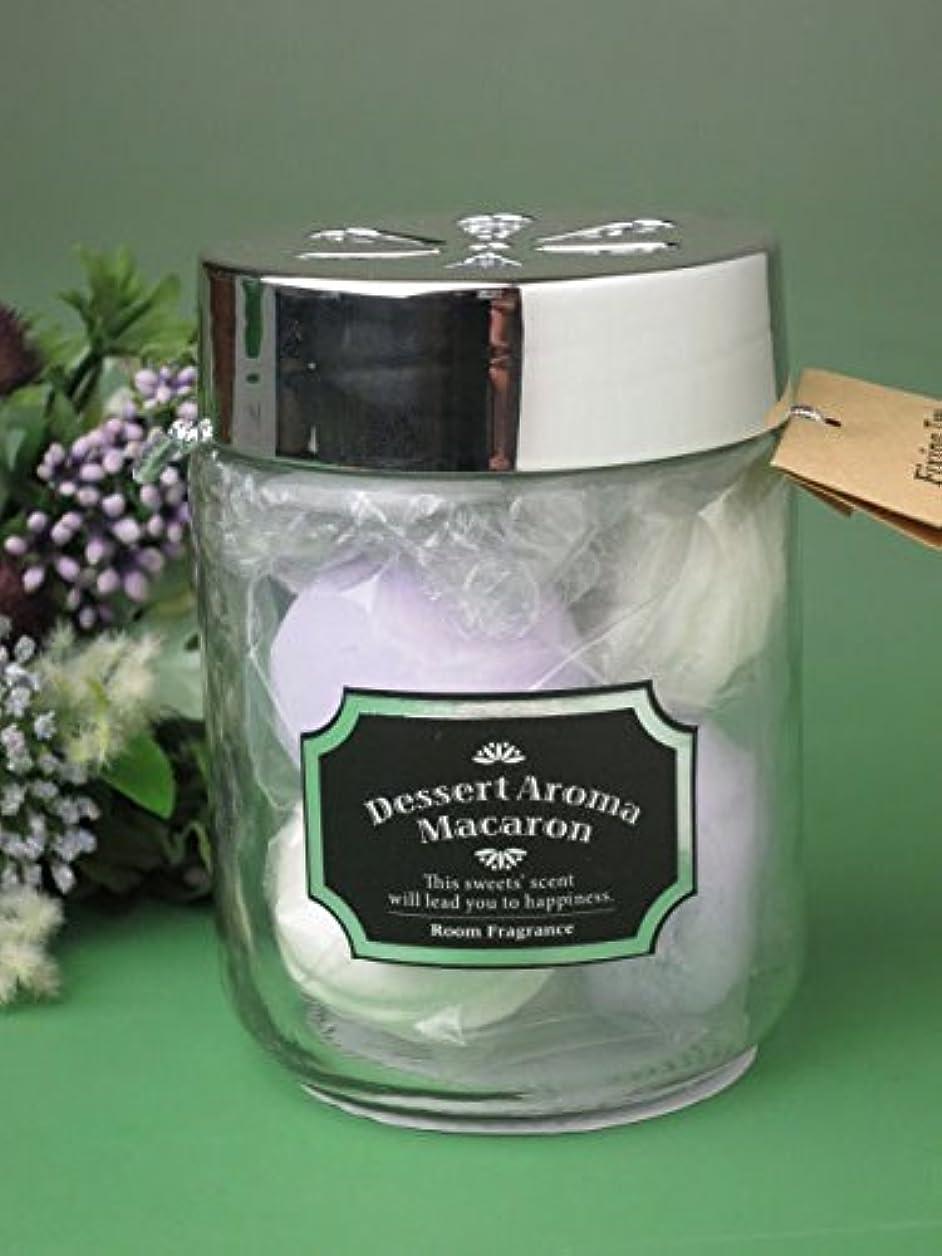 に付けるボイラーフォーク( デザートアロマ マカロン 芳香剤 ラベンダークリームの香り ) アロマ ルームフレグランス