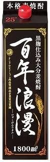 老松酒造 黒麹百年浪漫 パック1800ml/6本.hnお届けまで10日ほどかかります