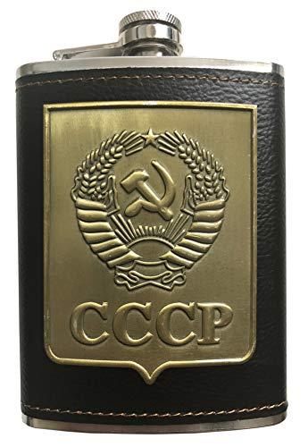 Escudo de armas de la URSS rusa soviética Recuerdo de cuero de PU negro de acero inoxidable 8 8 oz Vodka Whisky Crest