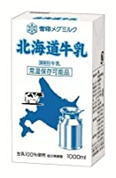 雪印 メグミルク 北海道牛乳 LL 1000ml×12本