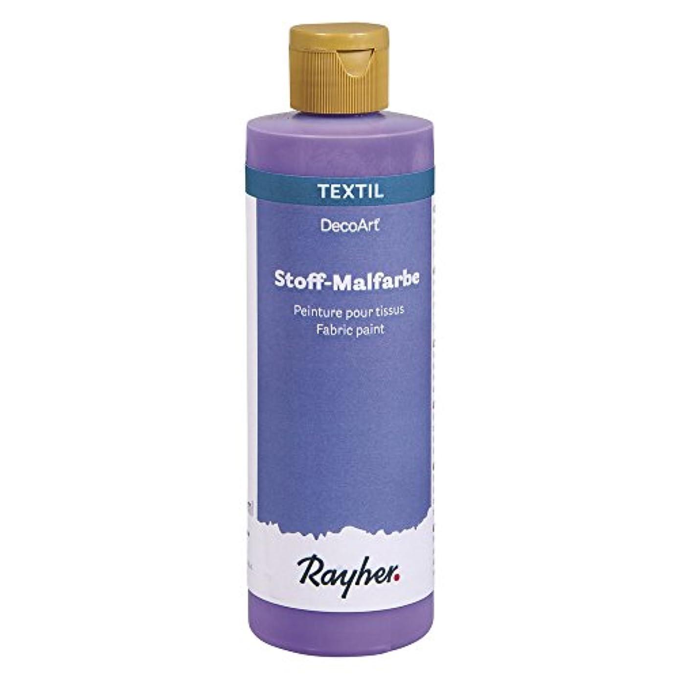 RAYHER 38951314?Fabric Paint Colour?–?Bottle (Purple, 5?x 5?x 16.5?cm
