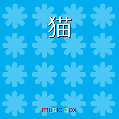 Neko (Music Box)