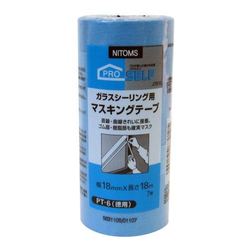 ニトムズ ガラスシーリング用マスキングテープ PT-6徳用 18mm×18m 7巻入り J7910 [養生テープ]