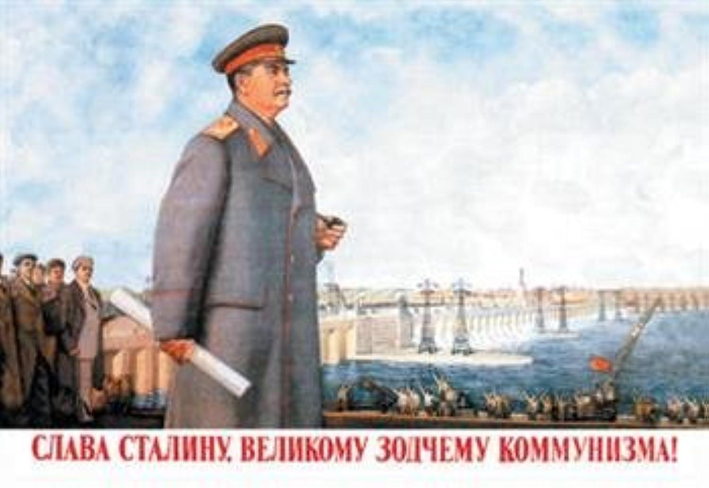 lo último Buyenlarge 03056-9P2030 Viva Stalin, gran arquitecto de 20 x x x 30 Cochetel comunismo  Descuento del 70% barato
