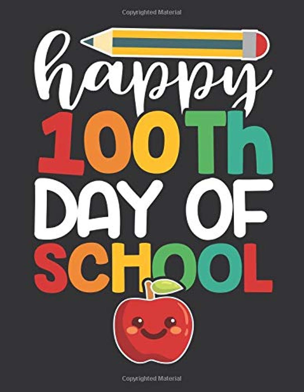 敏感な保証金男性Notebook: Happy 100th Day of School Teacher & Students Journal & Doodle Diary; 120 Dot Grid Pages for Writing and Drawing - 8.5x11 in.