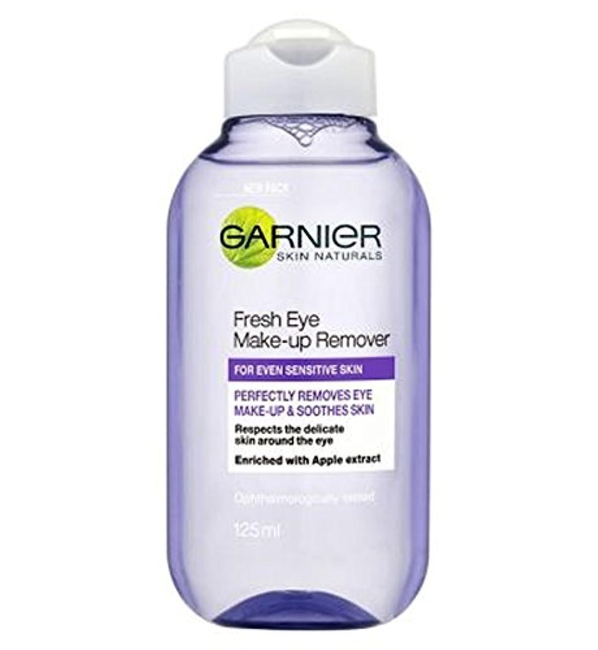 三角形うめき声マングルGarnier Fresh Eye Make Up Remover 125ml - ガルニエ新鮮な目作るリムーバー125ミリリットル (Garnier) [並行輸入品]
