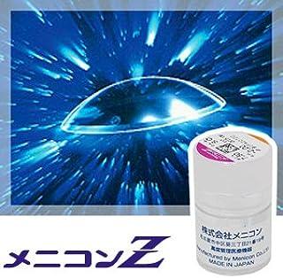 処方箋不要 メニコン メニコンZ ハード コンタクト レンズ 1瓶1枚入 【BC】7.90 【DIA】9.4 【PWR】-2.75