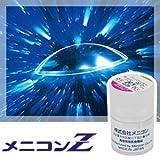 処方箋不要 メニコン メニコンZ ハード コンタクト レンズ 1瓶1枚入 【BC】7.60 【DIA】9.2 【PWR】-5.50