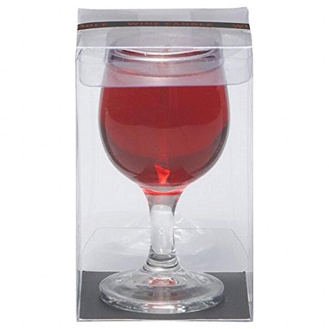 グラム保護する来てカメヤマキャンドル(kameyama candle) ワインキャンドル
