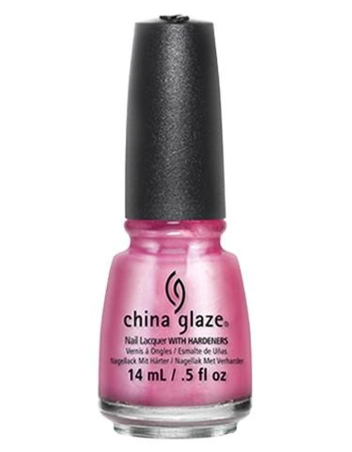 排除する芽メルボルン[China Glaze] 70298 サマーレイン[並行輸入品]