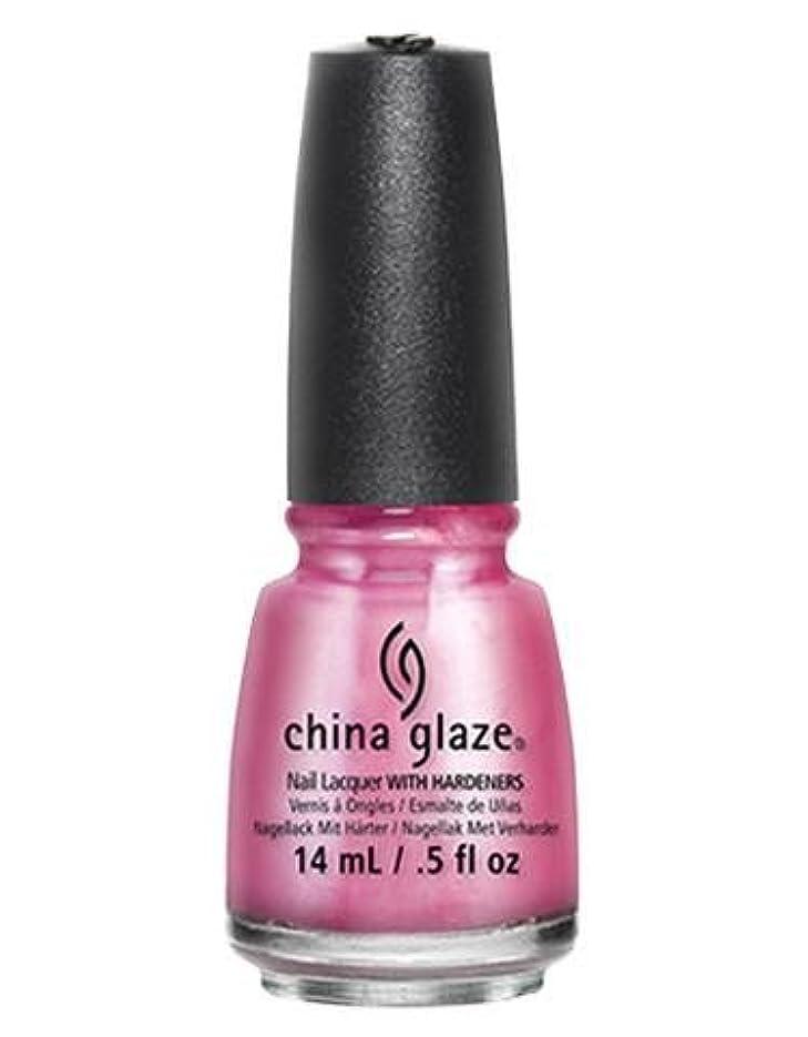 用心深いブーストクレデンシャル[China Glaze] 70298 サマーレイン[並行輸入品]