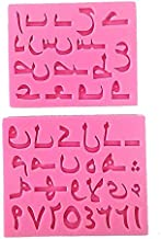 2PCS 3D design arabic letters and numbers fondant cake molds for DIY Chocolate baking and cake decoration