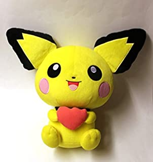 48642 Pokemon I Love Pikachu by Banpresto Japan 4 Plush Doll Toy Banpresto Pichu