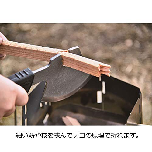ユニフレーム(UNIFLAME)TSURUBAMI燕三条乃斧684191