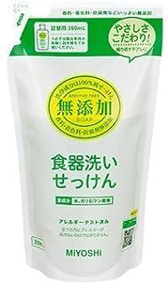 ミヨシ石鹸 無添加 食器洗いせっけん スタンディング つめかえ用 350ml(無添加石鹸)×10点セット