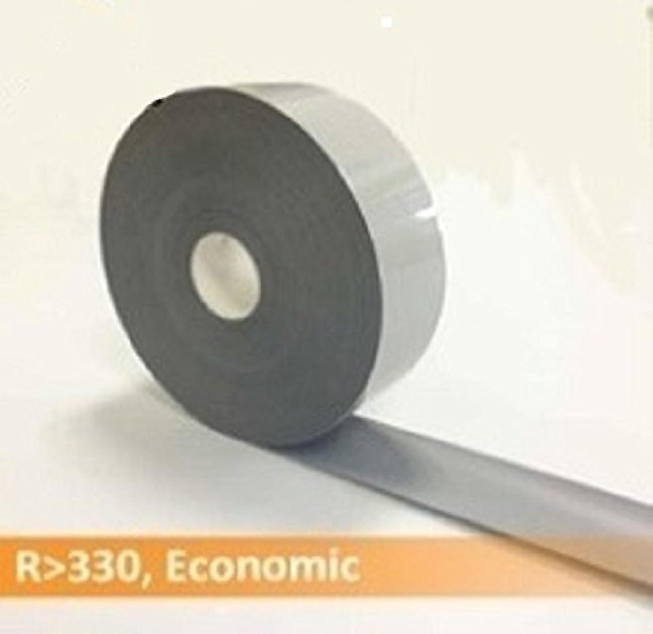 Iron on High Visibility Hi Vis Reflective Heat Transfer Vinyl Tape (2