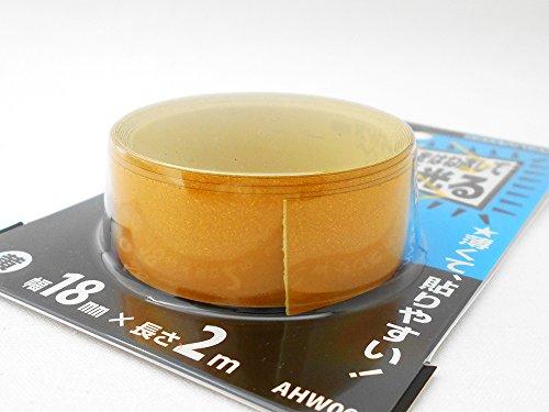 WAKI反射テープ幅18mmX長さ2m黄AHW002