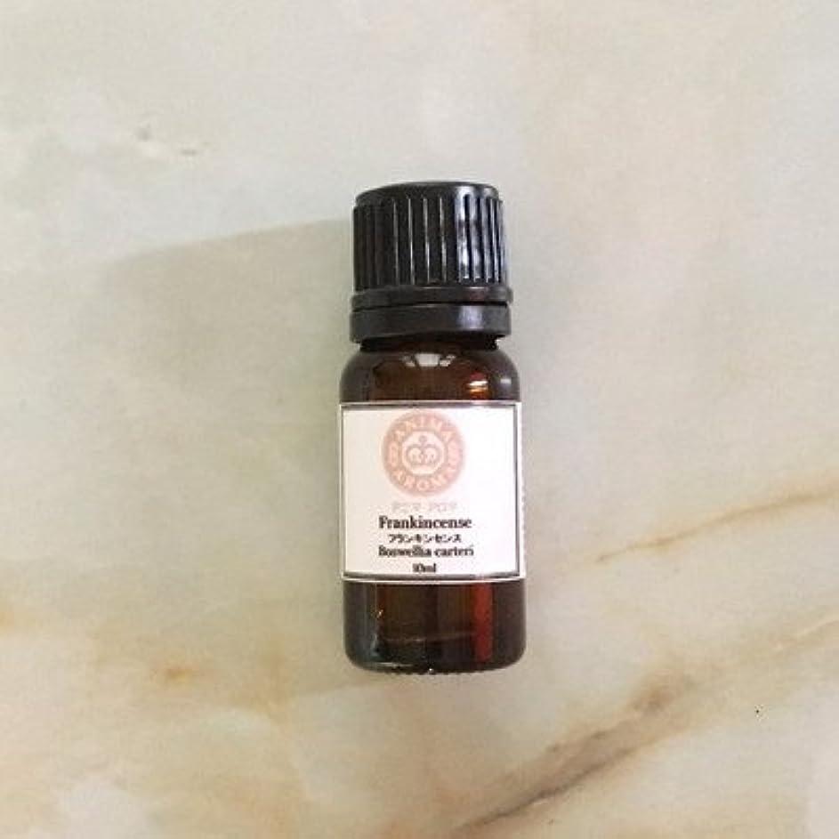 喜んで午後パブフランキンセンス精油(乳香) 10ml アニマ アロマ エッセンシャルオイル