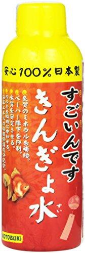 寿工芸 コトブキ すごいんです きんぎょ水 150ml