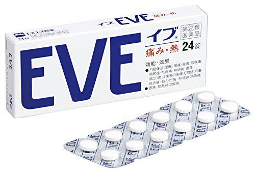 【指定第2類医薬品】イブ 24錠 ※セルフメディケーション税制対象商品