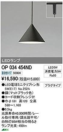 BR31769 LEDペンダント
