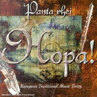 Hopa by Panta Rhei