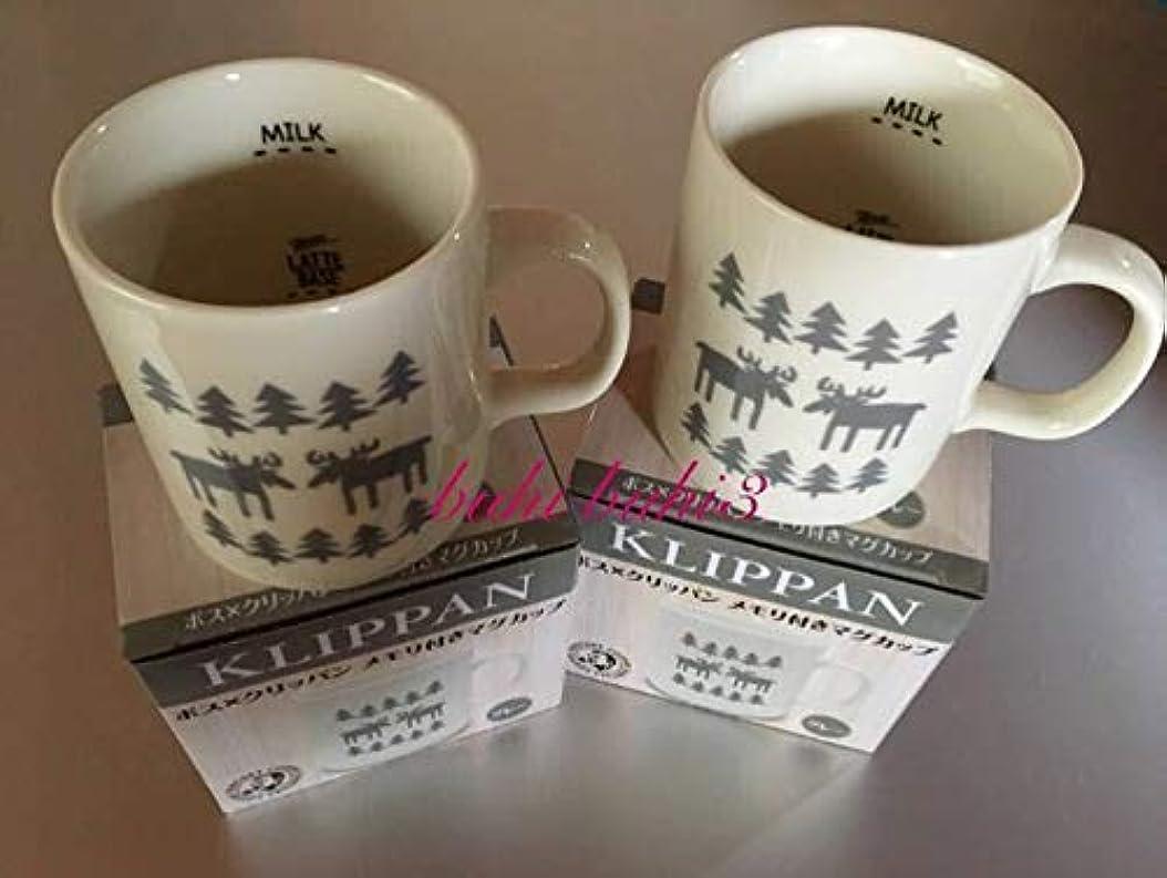 富豪瞑想する用量クリッパン グレー2個 KLIPPAN メモリ付き マグカップ ●北欧 BOSS ボス サントリー