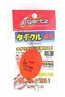 ガルツ(gartz) タチクル遠投 3