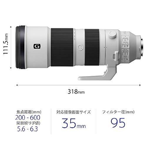 ソニーデジタル一眼カメラα[Eマウント]用レンズSEL200600G(FE200-600mmF5.6-6.3)フルサイズGレンズ