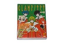 CLAMPノキセキ 第5号 (OFFICIAL FILE MAGAZINE(オフィシャルファイル マガジン))