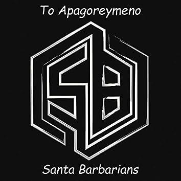 To Apagoreumeno