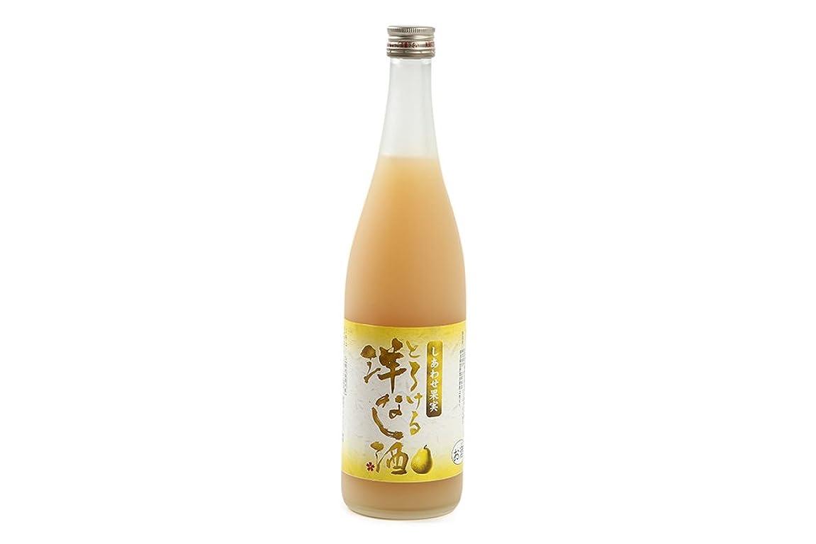 収まる最後に副産物しあわせ果実 とろける洋なし酒 720ml